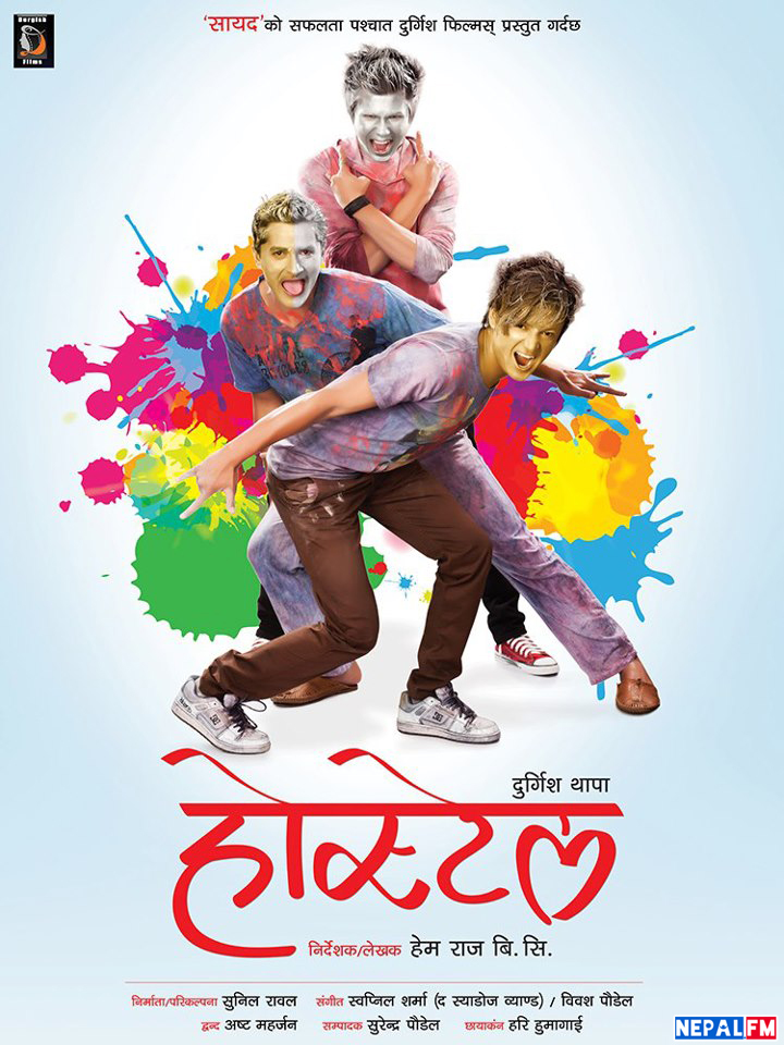 Hostel Nepali Movie Poster Nepal FM