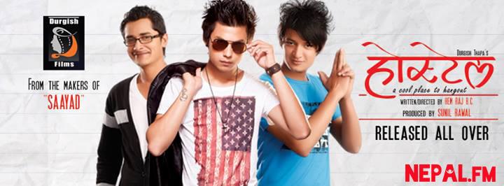 Hostel Nepali Movie Released Nepal
