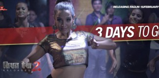 Priyanka-Karki-Item-Song-Dance-Mission-Paisa
