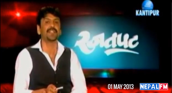 Rajatpat Episode 1 May 2013