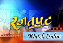 Rajatpat Nepali Movie Show Nepal FM