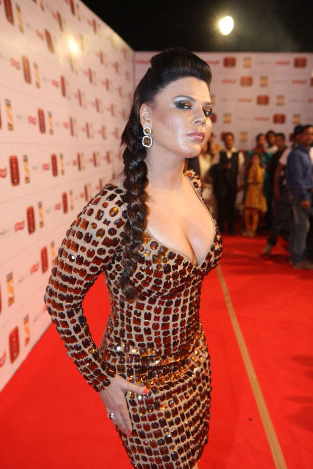 rakhi sawant hot teacher