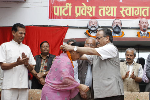 Rekha Thapa and Urmila Aryal Join Maoist 3
