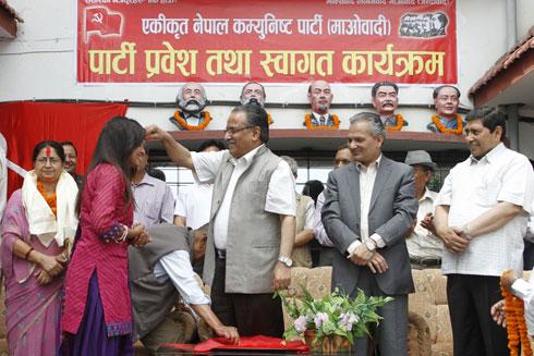 Rekha Thapa and Urmila Aryal Join Maoist 4