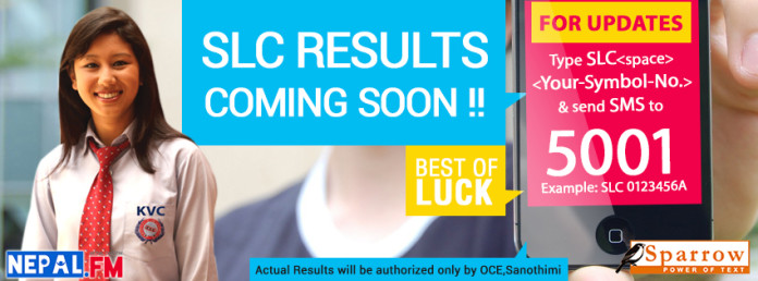 SLC Results 2070 via SMS