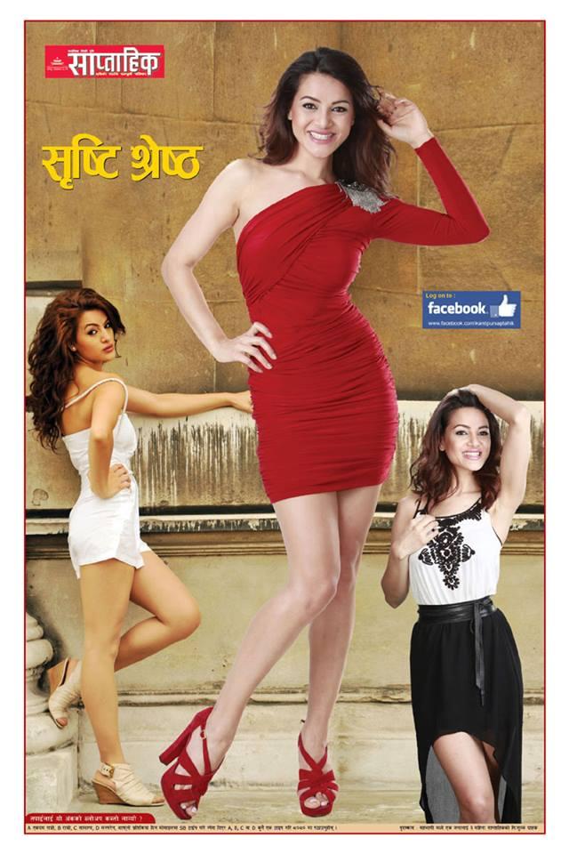 Shristi shrestha on kantipur saptahik mid page nepal shristi shrestha on kantipur saptahik mid page altavistaventures Choice Image