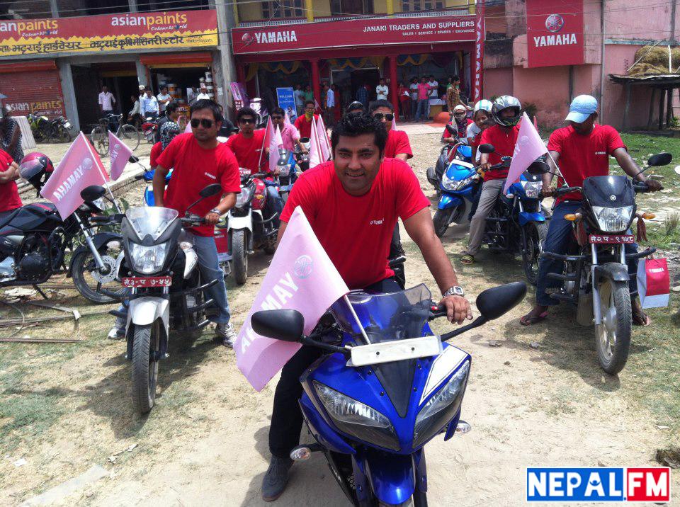 Sunil Rawal Yamaha Store Opening Nepal