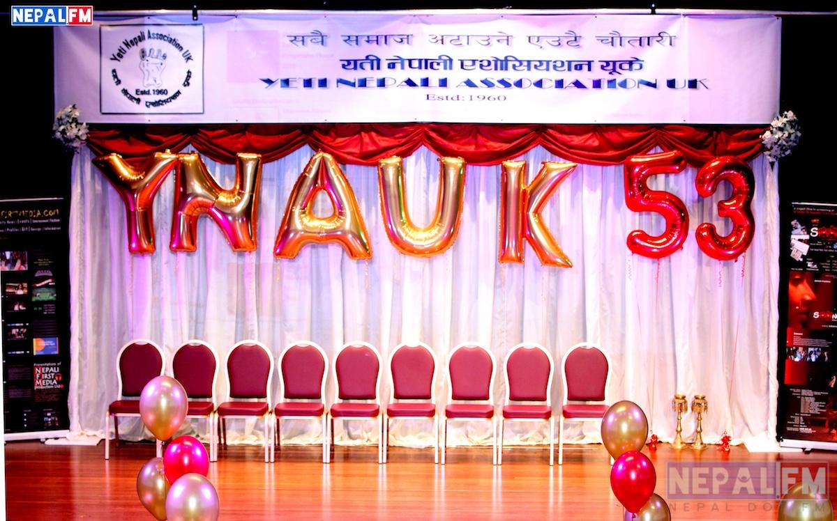 Yeti Nepal Association UK Golden Jubilee FM 3